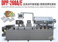 New Condition Easy operation Alu Alu Blister  Packing Machine DPP-260E