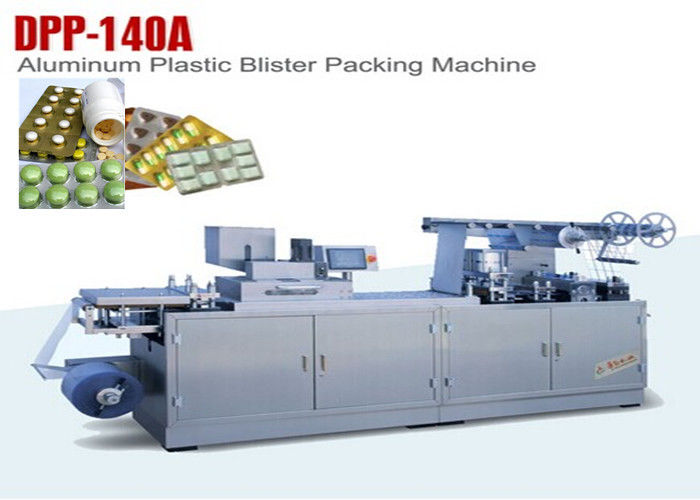 Aluminum Foil Automatic Blister Packing Machine For Medicine / Health Food