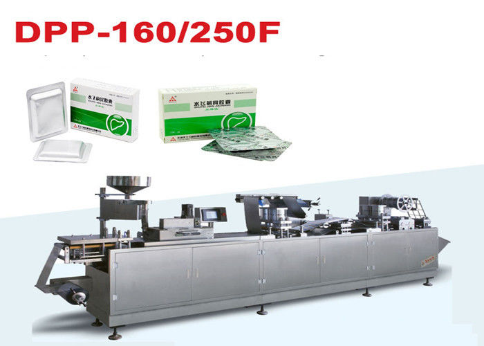 GMP Tropical Blister Packing Machine , High Sealing Blister Packaging Machine